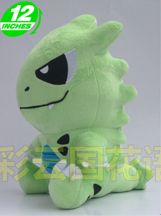 Lovely Pokemon Tyranitar Stuffed Animal Plush Toy Kids Doll