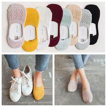 1 пара конфеты цвет невидимый противоскользящая низким вырезом носки женщин Моды случайные дышащая хлопок лодыжки лодка носки