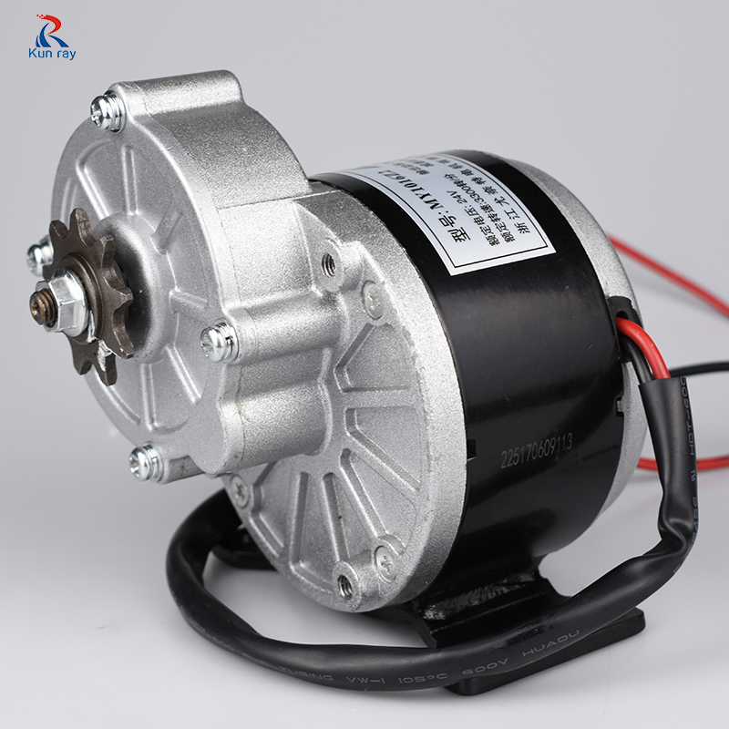MY1016Z2 250W 24V/36V DC Gear Brushed Motor E-Bike Motor Brush Motor Electric Tricycle Electric Bicycle Motor E Scooter kit my1018 250w 24v dc gear brushed motor electric bicycle kit electric bike kit e scooter engine bike accessories
