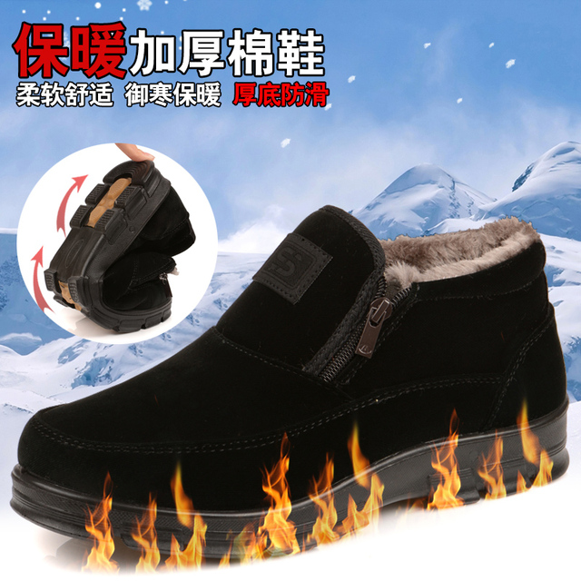 Зима ткань ботинки ботинки хлопка обувь высокого помощь добавить теплые зимние мужские туфли нескользящей утолщение среднего возраста и старик