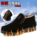 Pano de inverno sapatos botas de algodão sapatos de alta ajuda dos homens adicionar sapatas dos homens de inverno quente não-deslizamento espessamento pai de meia idade e idosos neve