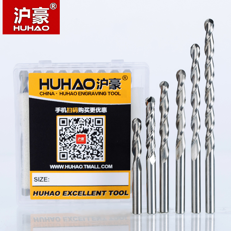 HUHAO 5pc/lot 4mm 2 Flute Spiral ball nose end mill CNC router bits for wood tungsten carbide milling route tool fresa huhao 1pc 4mm one flute spiral cutter router bit cnc end mill for mdf carbide milling cutter tugster steel router bits for wood