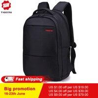 Tigernu Men Women 15 17inch Backpacks Waterproof Nylon Laptop Backpack bag Casual Male Mochila School Backpack for Teens