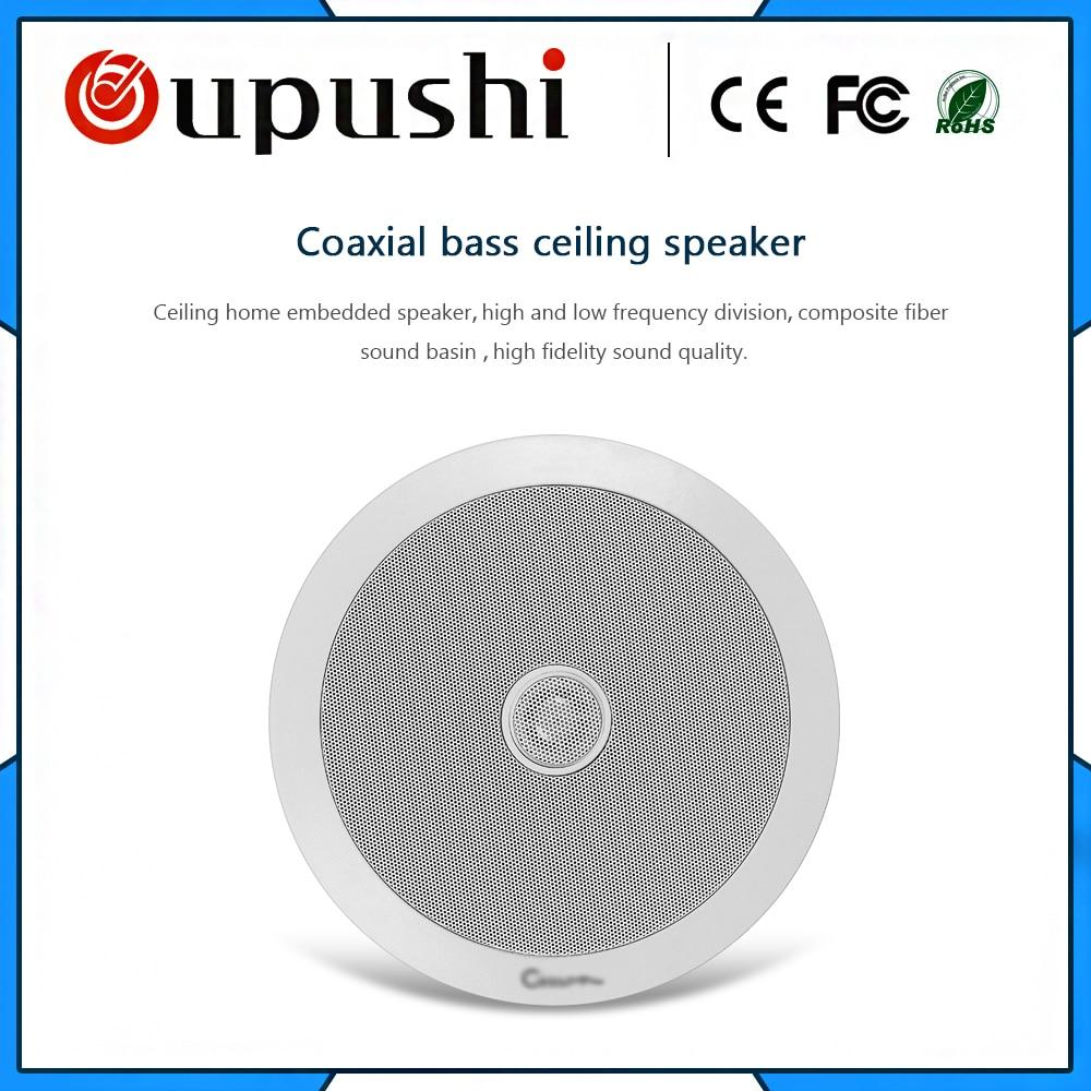 10-20 Watt Hohe Klasse Koaxial Decke Lautsprecher 6,5 Zoll Audio Decke Lautsprecher