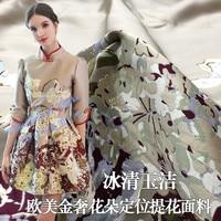 Spring and summer high grade gold silk yarn dyed three dimensional jacquard positioning brocade dress fabric big cloth fashion