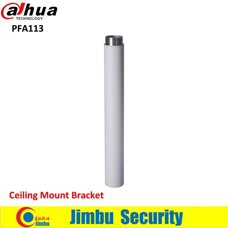 Dahua ceiling mount camera bracket PFA113 Aluminum material Neat & Integrated design cctv system dahua prarapet mount bracket pfb303s