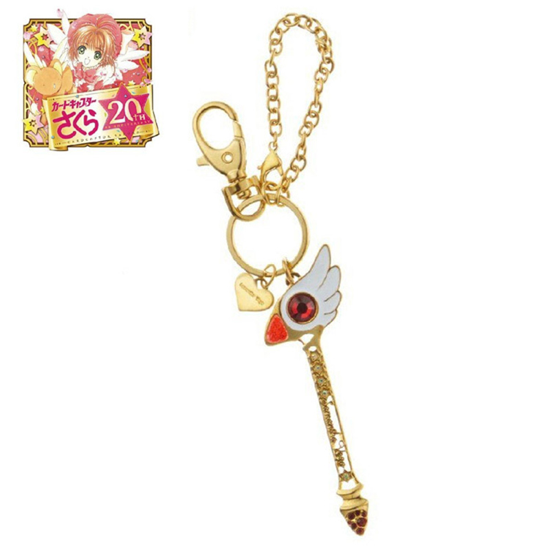 Japanese Anime Card Captor Kinomoto Sakura Cosplay Props Clow Card Magic Wand Pendant Key Buckle Ornaments Collection Suit Costumes & Accessories Novelty & Special Use