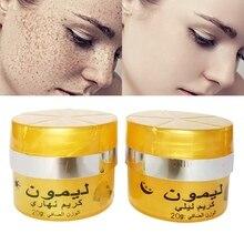 Lemon Effective Whitening Freckle Cream Moisturizing Remove Melasma Acne Spots T