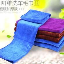 60x160 см большое полотенце, утолщенное автомобильное специальное спортивное полотенце для взрослых, однотонное водопоглощение