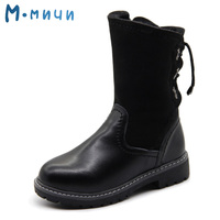 MMNUN Russian Famous Brand Winter Boots For Girls High Quality Warm Children S Winter Shoes Leather