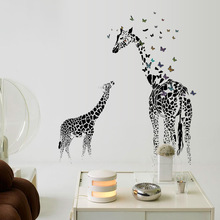 Lovely Giraffe and Giraffe Calf Staring at Each Other Flying Butterflies Wall Sticker for Living Room Bedroom Glass Home Decor(China)