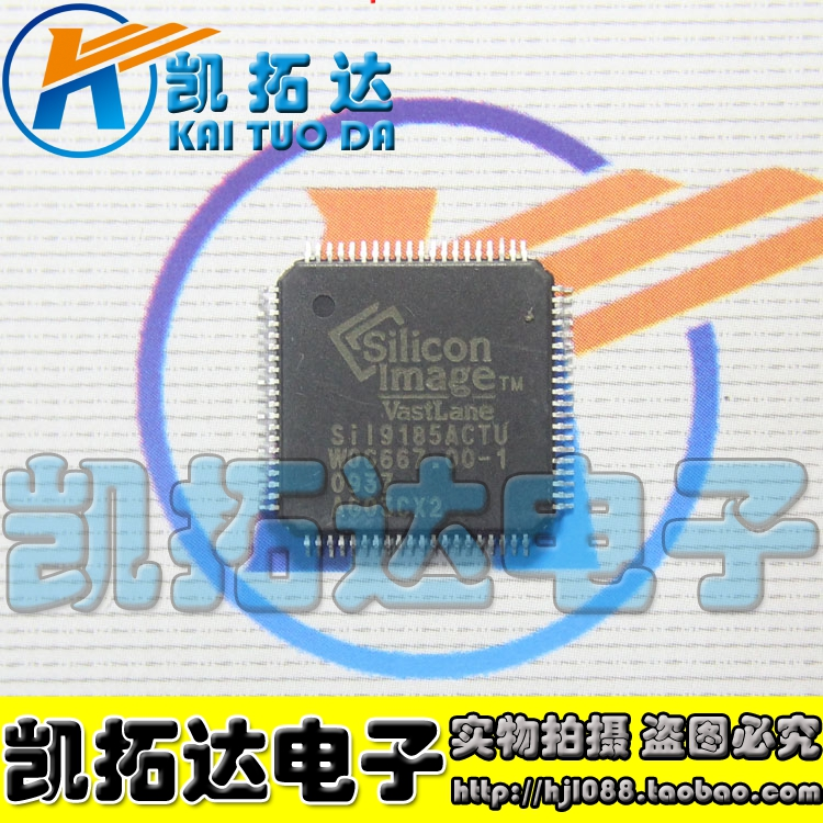 Si Tai SH SIL9185ACTU SII9185ACTU integrated circuit