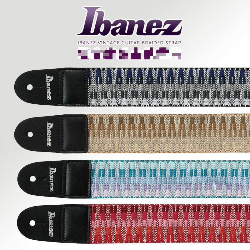 Ibanez GSB50 Braided Guitar Strap, 4 Colors Available