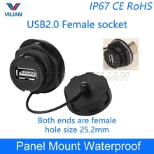 USB หญิงซ็อกเก็ตปลั๊กอะแดปเตอร์ USB 2.0 3.0 กันน้ำ Connector IP67 เชื่อมต่อสายไฟกับหมวก