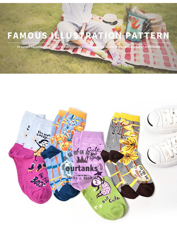 Enthusiastic Multicolor Mens Combed Cotton Happy Socks Couples Art Socks Fashion Colorful Skateboard Sock High-quality Long Sock Male Underwear & Sleepwears