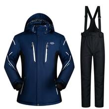 Лыжный костюм Для мужчин бренды 2018 компл. супер теплый Водонепроницаемый ветрозащитные штаны снега Мужская зимняя Лыжный спорт и Сноубординг лыжный зимние куртки
