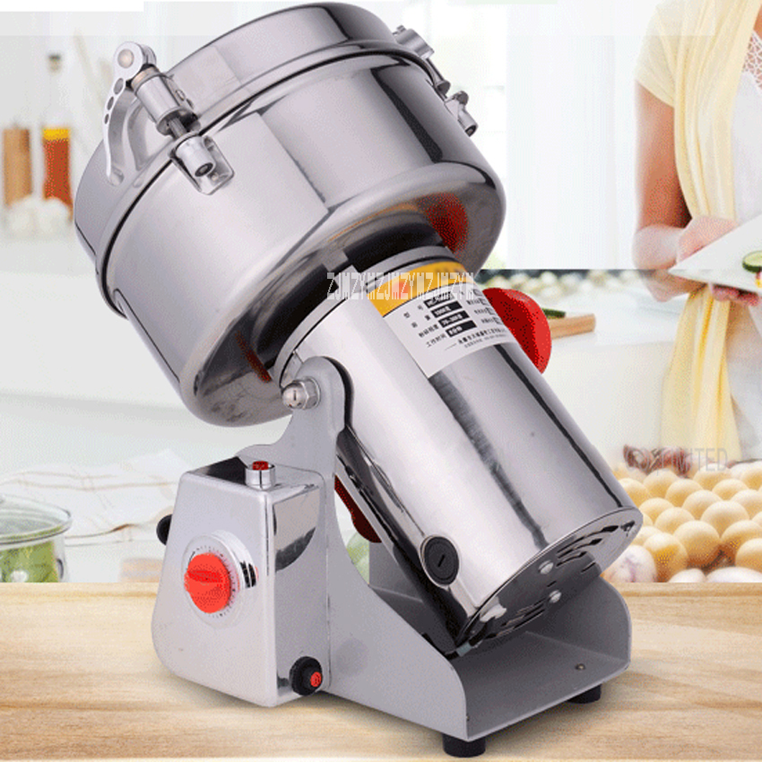 HC-2000Y Multifunction Swing Type 2000g Portable Grinder Herb Flood Flour Pulverizer Food Mill Grinding Machine 32000r/min,CE/UE