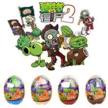 Plants vs. Zombies Figures Action Toys pvz Building Blocks Set CompatibleLegoingly Launch shooting Toy CAPSULE Egg for Children