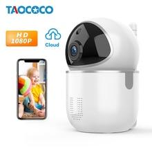 TAOCOCO Cloud HD IP камера 1080 P Прозрачная система наблюдения с микрофоном камера wifi камера с автоматическим отслеживанием камера безопасности с сетевым портом