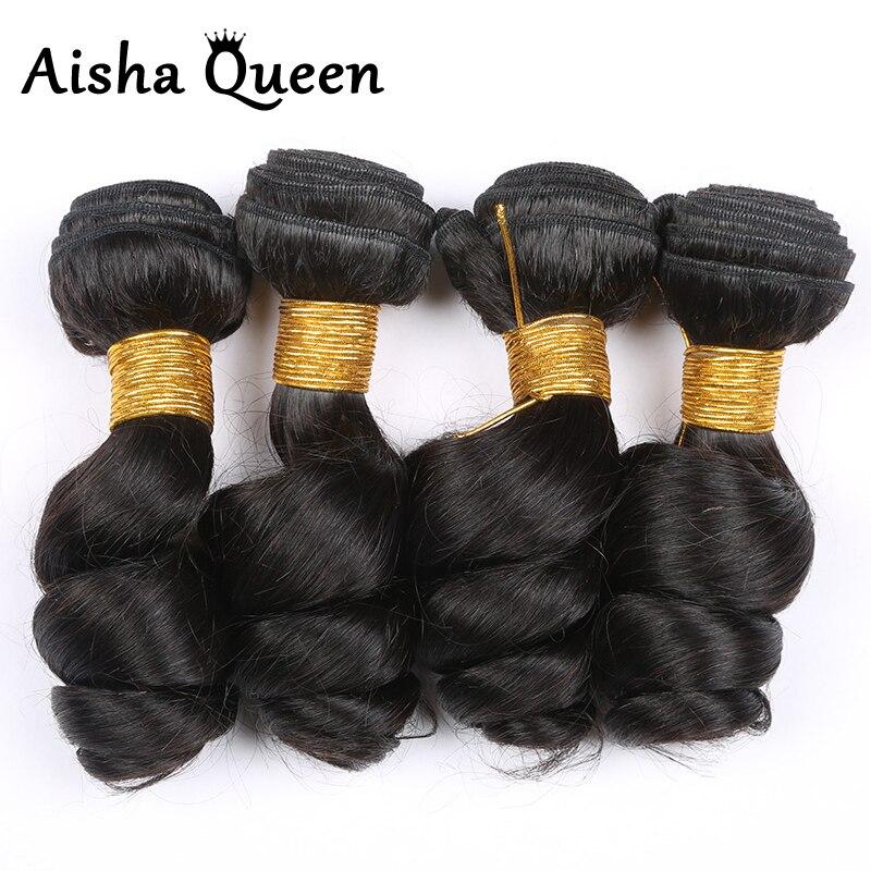 Aisha Queen Loose Wave Brazilian Human Hair 4 Bundles with 1 Silk Closure 4x4 Natural Black Remy Hair