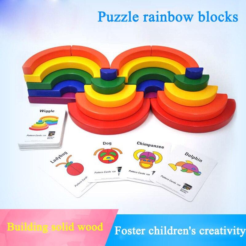 Puzzle pour enfants jouets de construction arc-en-ciel éducation précoce multicolore en bois jouets pour enfants couleur
