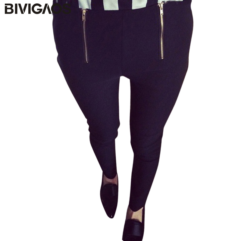 BIVIGAOS Fashion Euramerican Womens Elastic High Waist Leggings Double Zipper Pencil Pants Leggings Gothic For Women Black White