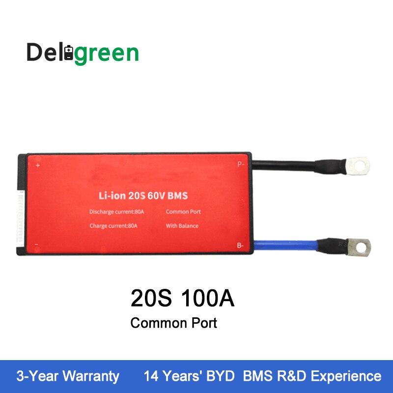 Deligreen 20 s 100A 72 v PCM/PCB/BMS pour Li-PO LiNCM batterie pack 18650 Lithion ion Batterie Pack