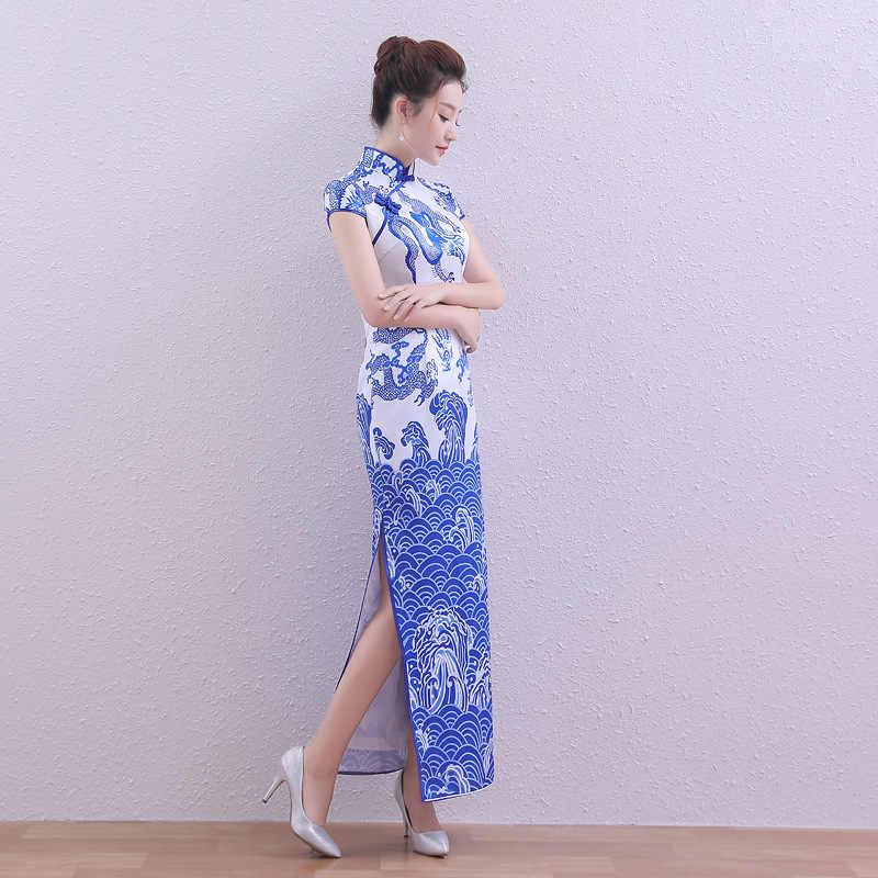 Белый синий Cheongsam современный Qipao длинное китайское свадебное платье женское традиционное вечернее платье восточные элегантные платья для вечеринок