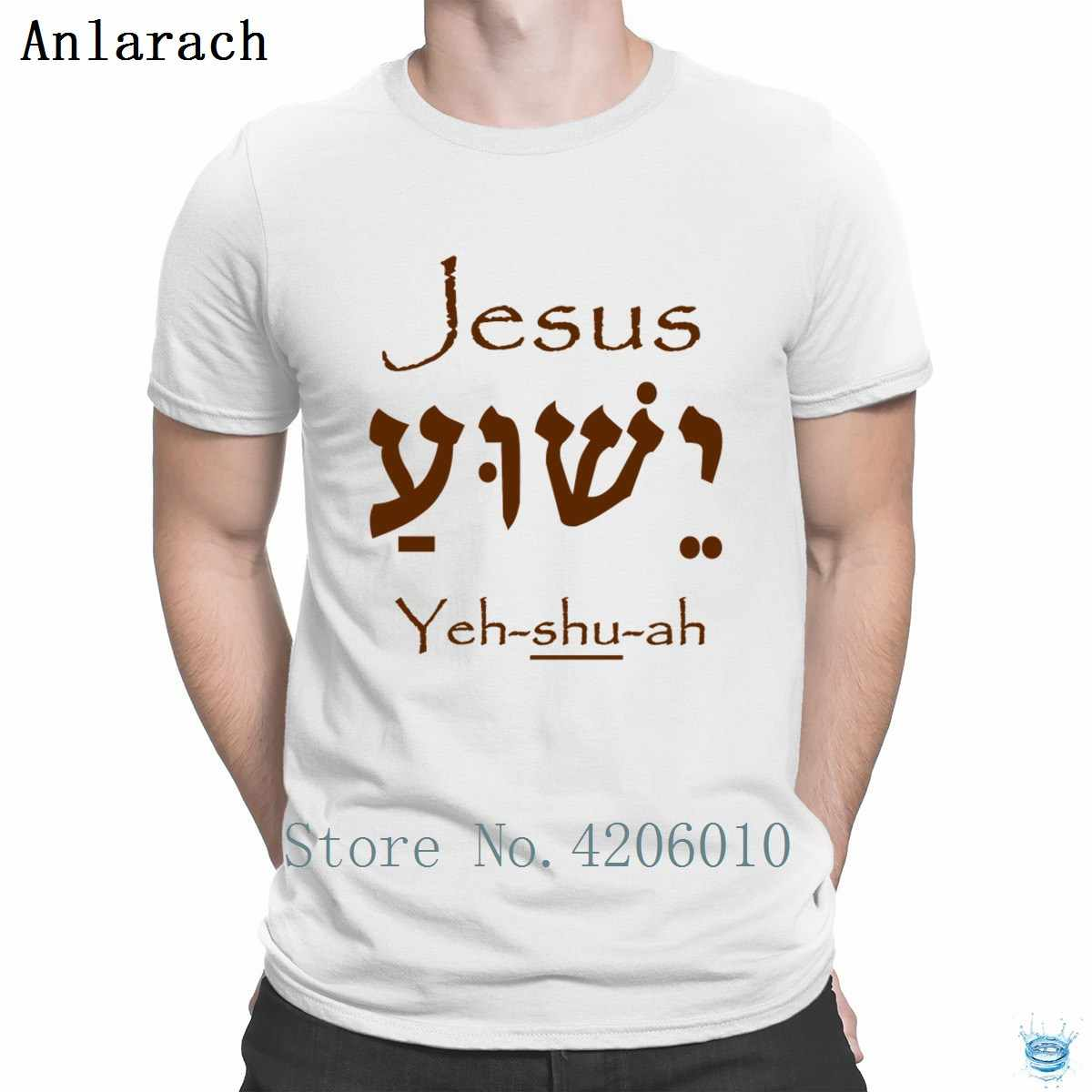 Jesus Yeshua In Hebrew Yeshua For Light Colors Tshirt Original Cheap Hip  Hop Summer T Shirt For Men Cotton Simple Creative