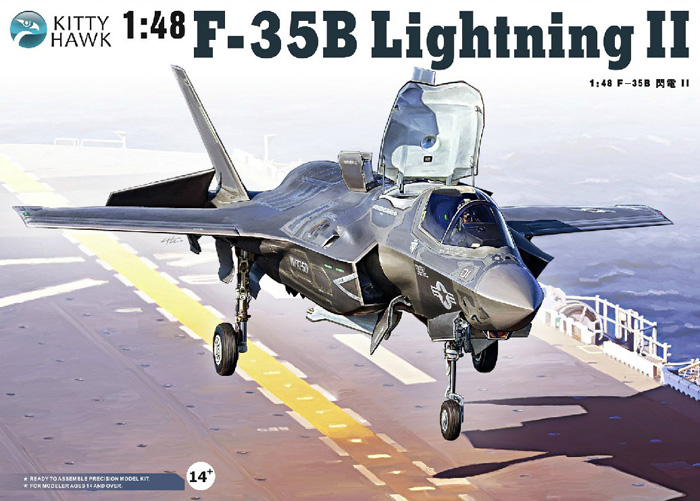 Assemble Aircraft Model Kitty Hawk 80102 1/48 F-35B Joint Fighter 1 400 jinair 777 200er hogan korea kim aircraft model