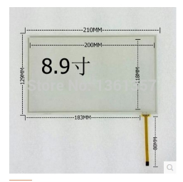 New 8.9 -inch resistive handwritten touch screen panel 210*129 free shipping