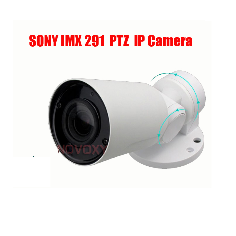 Free Shipping 2MP SONY291 Ultra low illumination PTZ IP HD 1080P  night vision surveillance camera