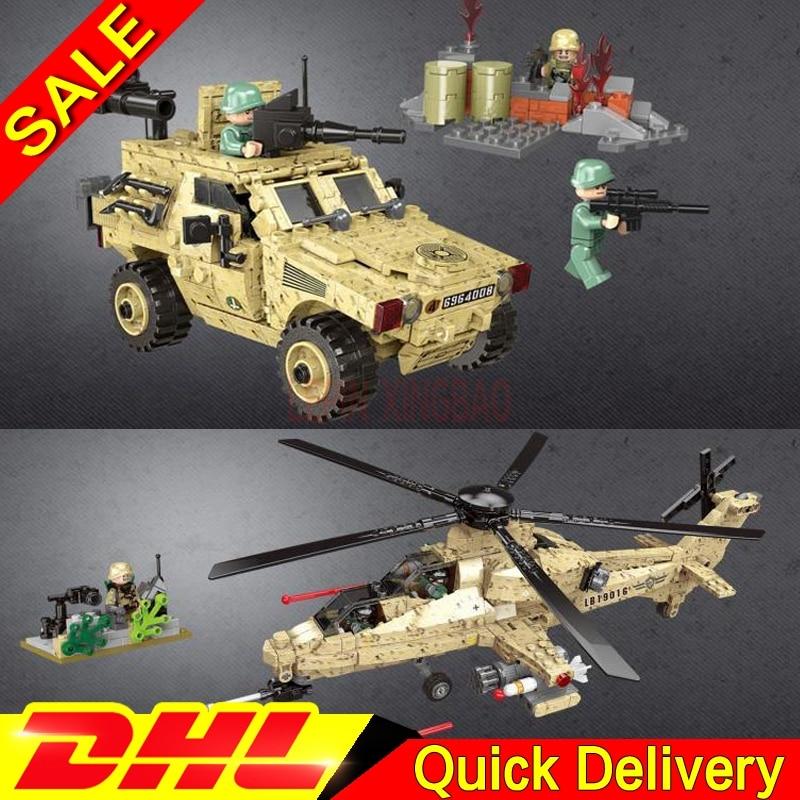 XINGBAO 06024 XINGBAO 06025 Military Kits Wheeled Armored Vehicle Set Building Blocks Bricks Model leleings Toys Christmas Gifts