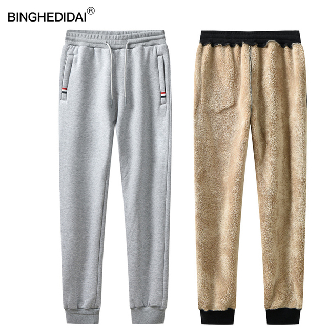 finest selection 82c50 8c948 BHDD Fleece Pants Mens Warm Pants Thermal Trousers Mens Fleece Sweatpants  Cotton Causal Pants Heated Trousers Winter Pants Men