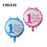 New Arrival 18 Inch Round Boy Girl Birthday Foil Balloon Baby Banquet Children S 1 St