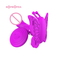 Butterfly Vibrator Strap On Dildo Silicone Rotating Vagina Shock Masturbation G Spot Massager Dildo Vibrators Female Sex Product