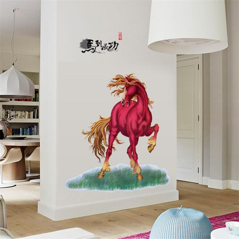 IDFIAF PC Red Horse Wall Stickers Removable Vinyl Decals Art - How do you put up vinyl wall decals