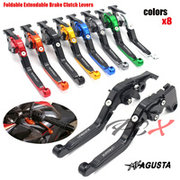 For MV Agusta F4 RR/F4 RC 2011 2016 12 13 14 15 Motorcycle CNC Aluminum Adjustable Foldable Extensible Brake Crank Lever