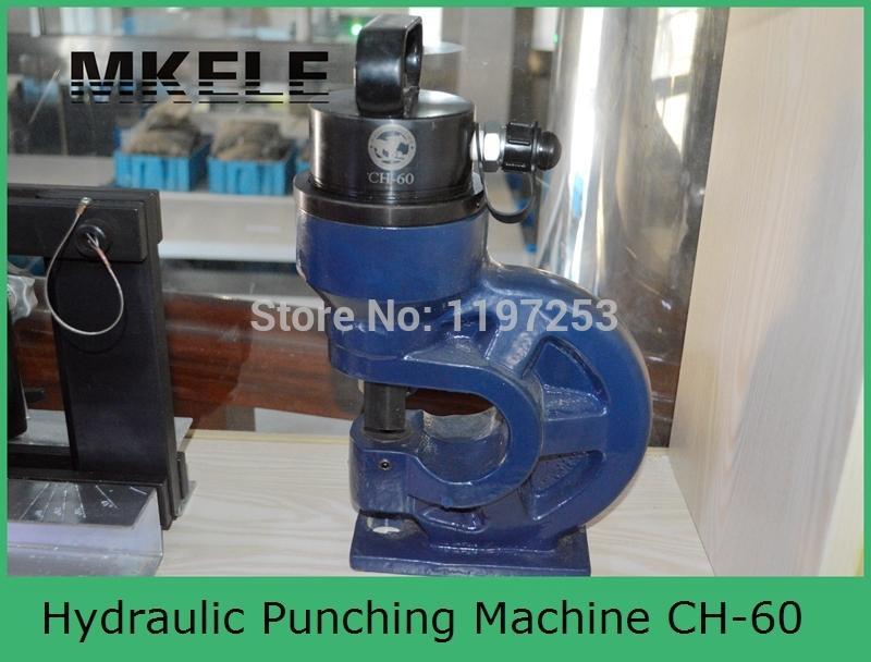 MK CH 60 steel plate manual hydraulic hole puncher, electric hydraulic pump operated hole punching machine