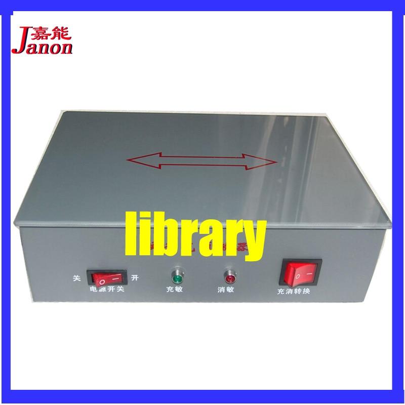 Rótulo desativador EAS em tecnologia/ativador de biblioteca escolar sistema desativador de etiquetas de segurança