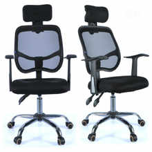 Adjustable Headrest Office Computer Swivel Lifting Chair Headrest Neck Protection Pillow Office Chair Accessories