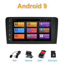 DSP 9 IPS tela Android stereo CAR multimedia radio GPS para Audi A3 8P S3 RS3(China)