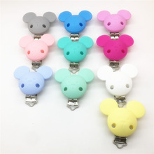 Chenkai 10PCS BPA Free Silicone Mickey Pacifier Dummy Teether Chain Holder Clips DIY Baby Mus Animal Nursing Toy Accessories