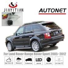 JIAYITIAN камера заднего вида для Land Rover Range Rover Sport 2005~ 2012 Камера заднего вида/CCD/ночное видение парковочная камера