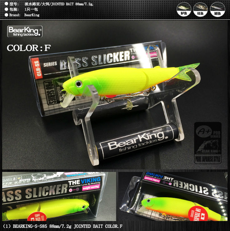 Retail 2016 good fishing lures minnow,quality professional baits 8.8cm/7.2g,bearking hot model crankbaits penceil bait popper perfect bearking hot cute model 2017 good a fishing lures minnow quality professional shad 8cm 14g depth2 4m fishing bait