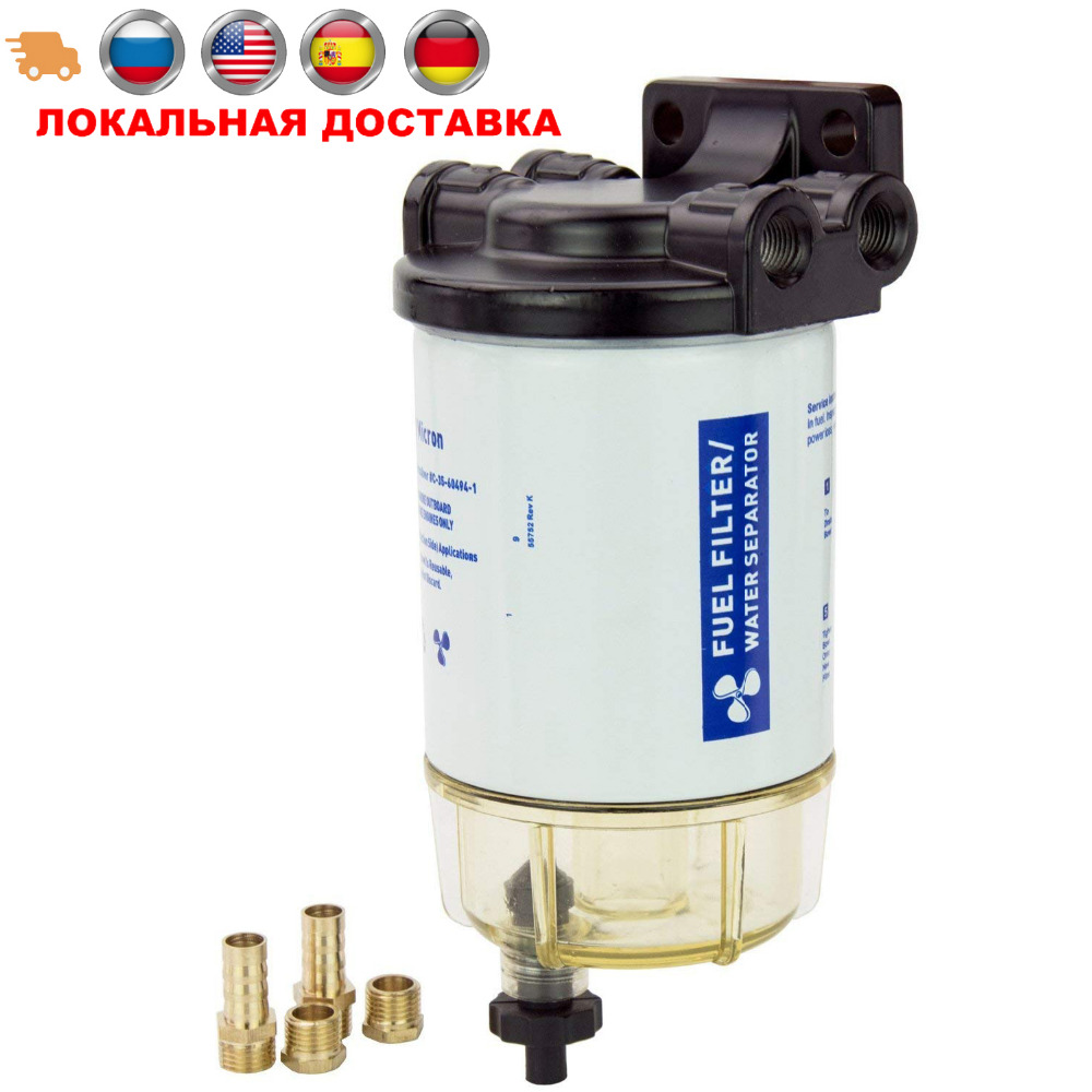 Fuel Water Separator Filter >> Outboard Marine Boat Fuel Filter Diesel Oil Fuel Water Separator Filter For Racor Mercury Yamaha Marine Engine Boat 10 Micron