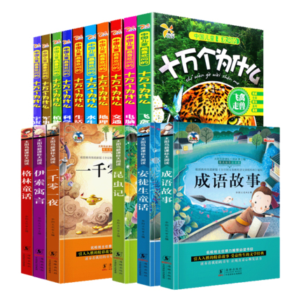 16 Books China History Idiom Fairy Tales 100,000 Why Children's Question Story Chinese Mandarin Pinyin Book For Kids Toddlers