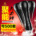 Sex Toys For Men Sexual 4D Artificial Vagina Automatic Sex Machine Sextoys Cup Pocket Pussy Masculino Sex Toy Male Masturbator