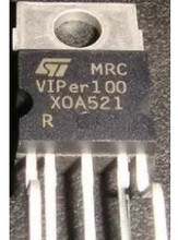 Si Tai SH VIPer100A 5 TO220 5 integrated circuit