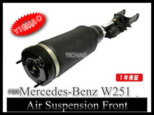 auto parts Air Suspension Shock for Benz W251 OE#251 320 3013 2513203013 complete